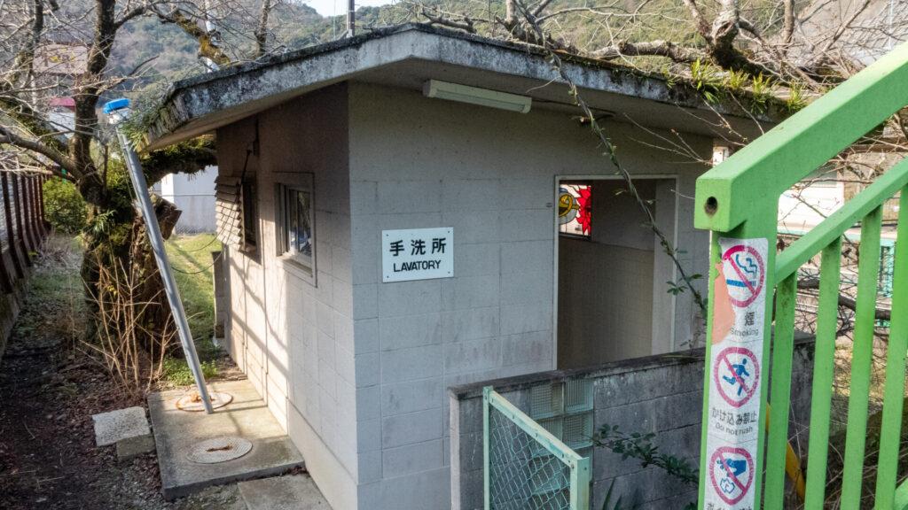 山中渓駅トイレ